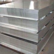 铝板染不上色的产生原因及处理方法