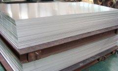 铝板卷材涂装质量问题产生的原因