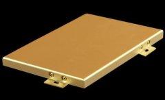 幕qiang铝板
