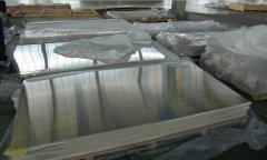 1060铝板,5052铝板,6061铝板,7075铝板的属性用途