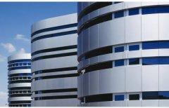 <b>铝塑板、铝板幕墙老化成因及翻新改色工艺</b>