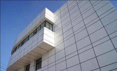 <b>铝板幕墙为何采用氟碳喷涂?</b>