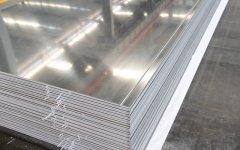 <b>5052铝板,强度高,有一定的耐热性,可以焊接</b>