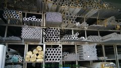 <b>铝管的分类及性能优势</b>