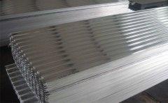铝板助力新能源化和轻量化发展
