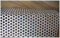 铝板冲孔网特点与优势有哪些?