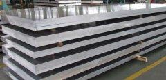 5052铝板的生产加工过程